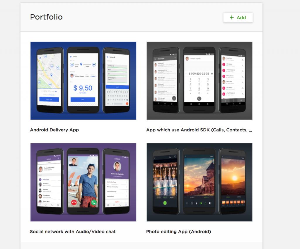 Портфолио Upwork Android разработчика